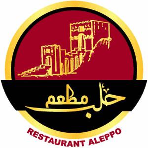 Restaurant Aleppo -  Trier