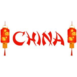 China Heimservice -  Ebersbach