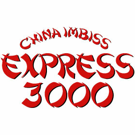 China Imbiss Express 3000 -  Bochum