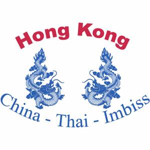 Hong Kong -  Iserlohn