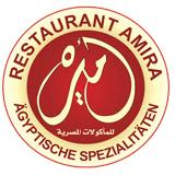 Restaurant Amira -  Berlin